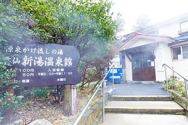 雲仙親湯温泉館入口