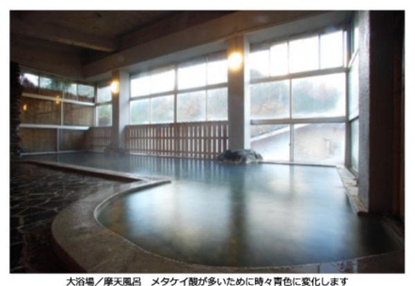 旅館すがわら 大浴場 摩天風呂