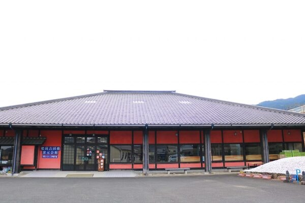 肥前吉田焼窯元会館 外観