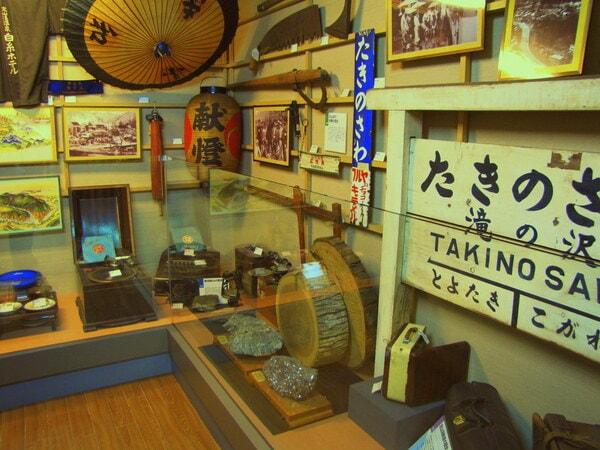 併設される定山渓郷土博物館の分室