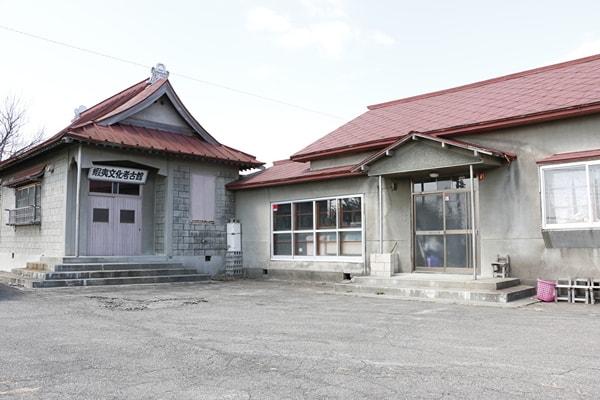 蝦夷文化考古館 外観