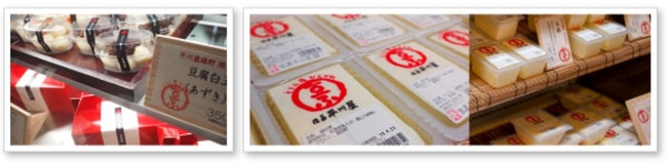 豆腐商品(一例)