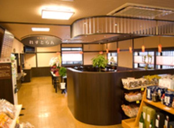 食堂コーナー