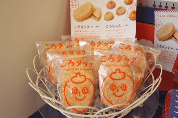 焼菓子 ころダック(商品一例)