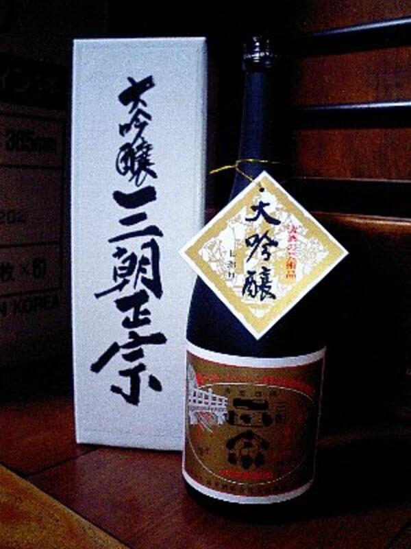 三朝正宗(商品一例)