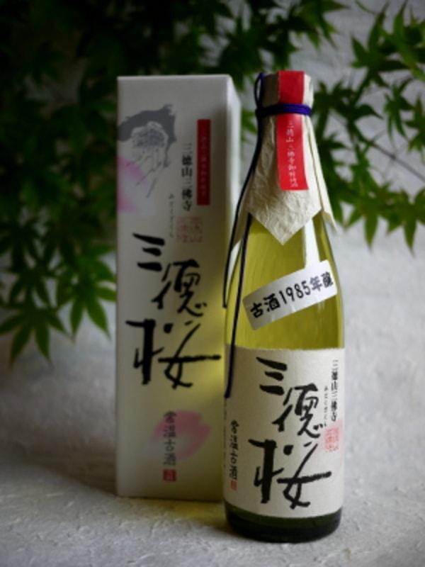 三徳桜(商品一例)