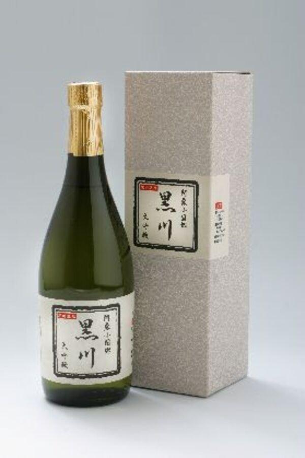 大吟醸黒川(商品一例)
