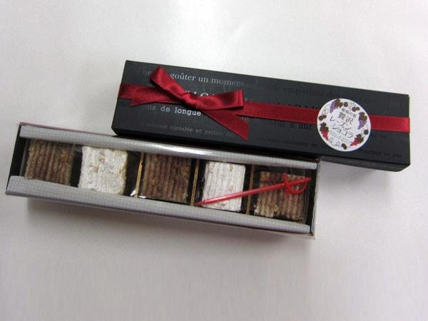 贅沢レーズンショコラ(商品一例)
