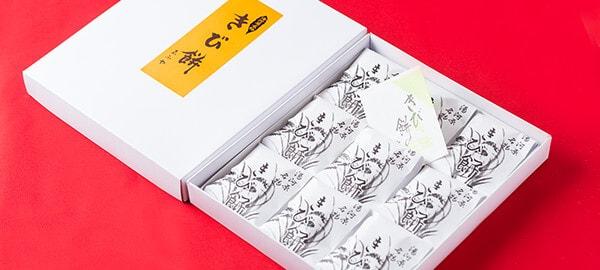 お土産に嬉しい個包装タイプのきび餅(商品一例)