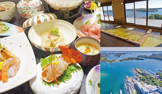 伊勢志摩国陸公演 賢島の宿 みち潮の画像