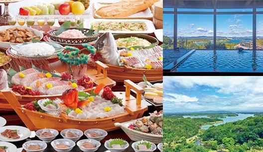 都リゾート奥志摩アクアフォレストの画像