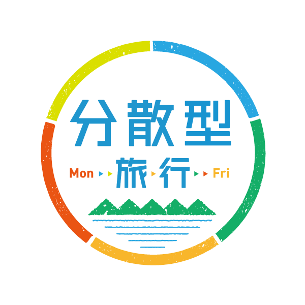 分散型旅行のロゴ