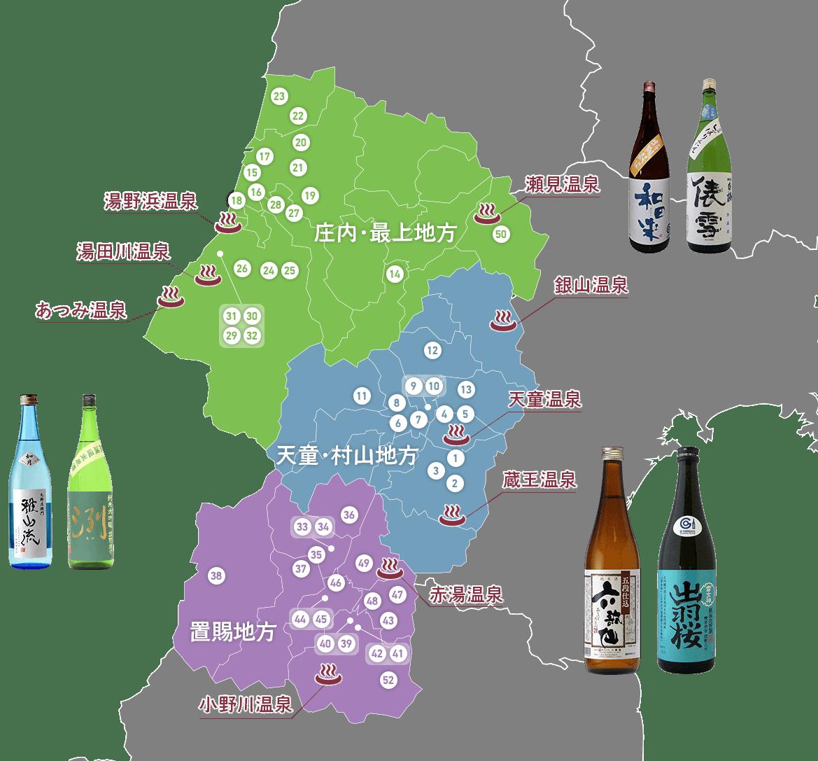 温泉地酒マップ