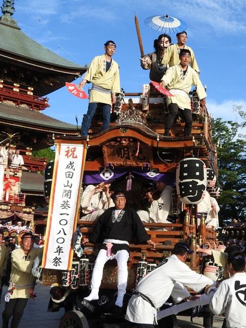 中止 成田 祇園祭 2020 お知らせ一覧