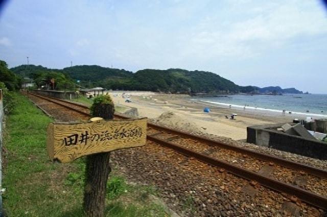 【海水浴】田井ノ浜海水浴場<中止となりました>