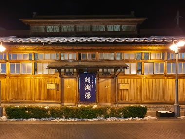 【飯坂温泉】「奥州三名湯」のひとつの温泉地。日本最古の木造建築共同浴場もぜひどうぞ