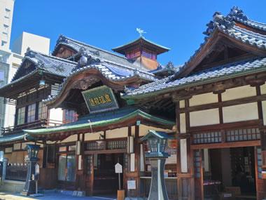 【道後温泉】「道後温泉本館」に代表される3000年の歴史を誇る名湯