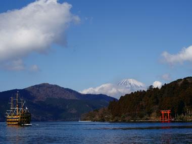 【芦ノ湖温泉】芦ノ湖と富士山の2大シンボルを望む温泉