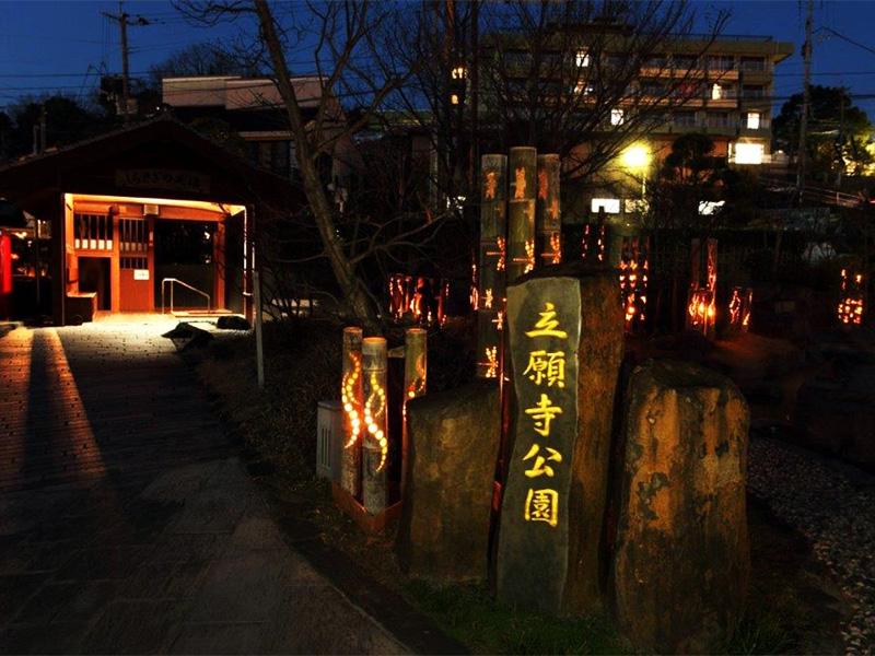 【玉名温泉】約1400年にわたり滾々と湧き続ける熊本の古湯