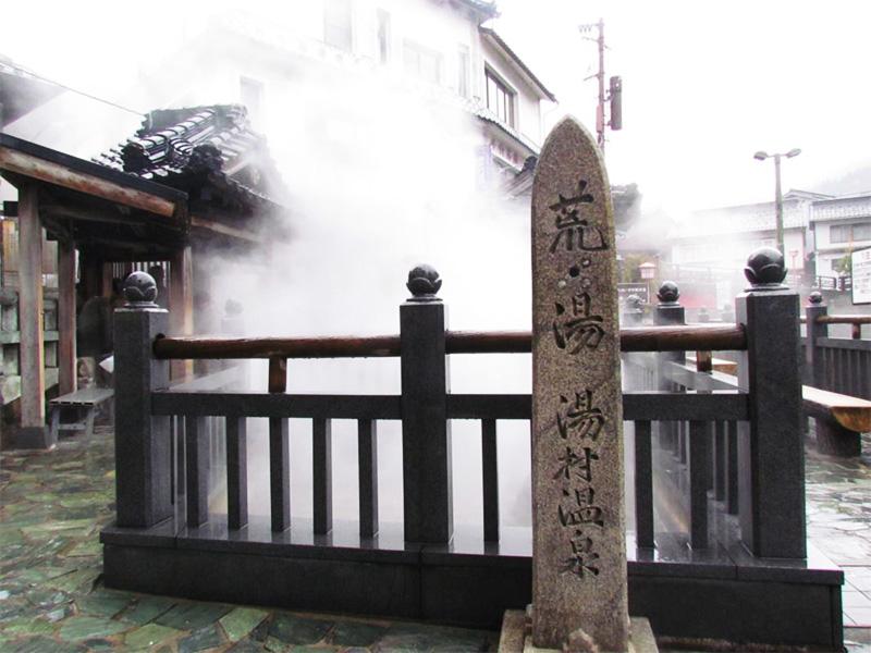 【湯村温泉】源泉の荒湯は98℃、川も湯になる豊富な湯量