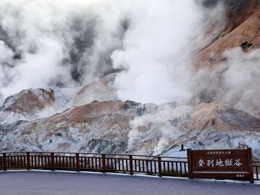 【登別温泉】北海道を代表する温泉地で良質な湯を堪能できる
