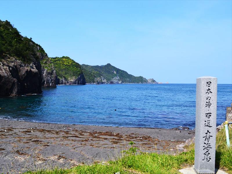【湯免温泉】弘法大師が夢に見たラジウム豊富な名湯