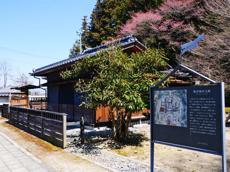 【飯田城温泉】城下町・飯田に初めて開湯した天然温泉