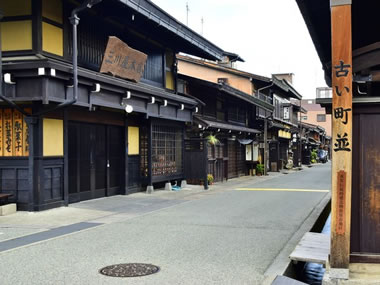 【飛騨高山温泉】雰囲気抜群の古い街めぐりも楽しみ