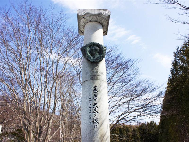 【北広島温泉】クラーク博士ゆかりのリゾート地に湧く温泉