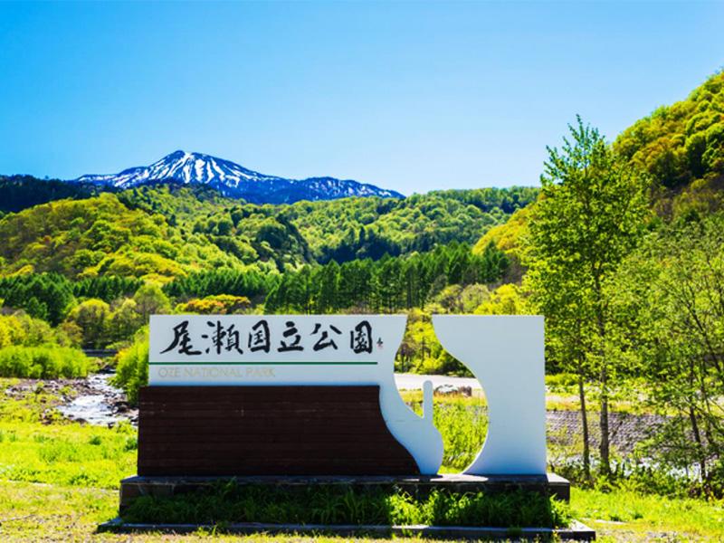 【尾瀬片品温泉】尾瀬国立公園の玄関口に湧く山の湯