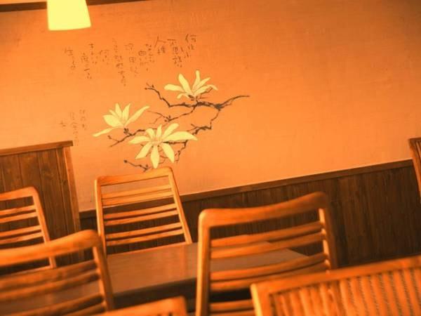 2階御食事処(椅子席)
