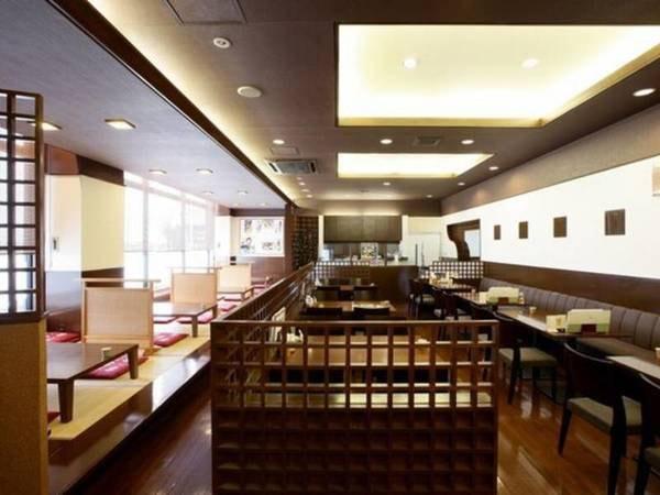 レストラン【大咲喜】