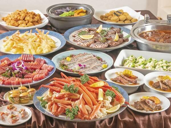 【夕食/例】函館の味覚を思う存分お召し上がりください