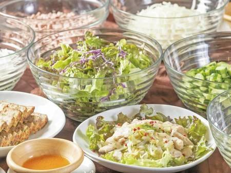 【夕食/例】お好みのサラダをチョイスして