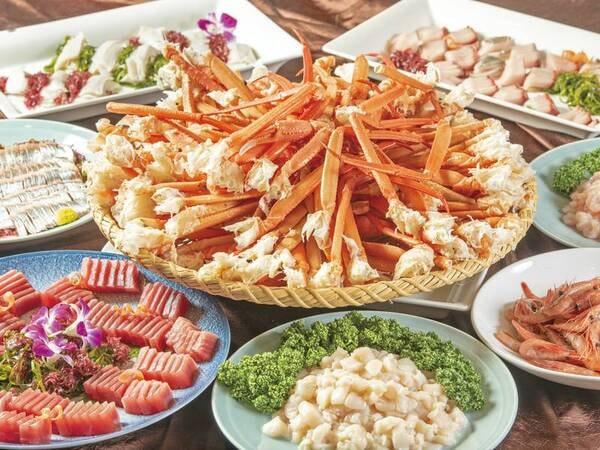 【夕食/例】函館の美味ずわい蟹