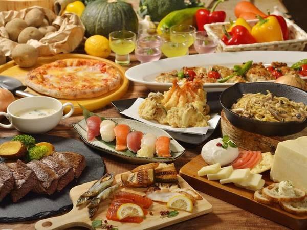 【夕食ビュッフェ/例】出来立ての美味しさや楽しさをご提供!