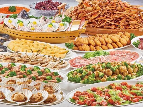 【夕食/例】期間限定和洋中約40種!