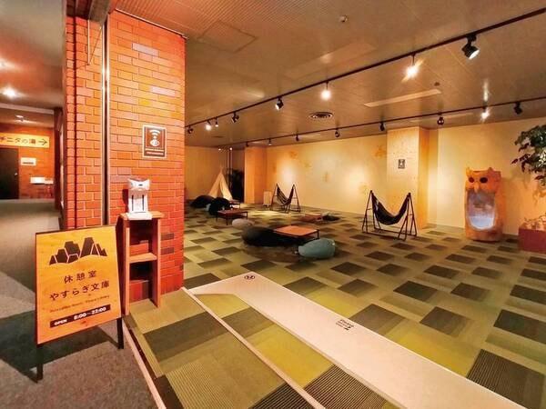 【周辺情報(冬)/氷瀑まつり】ライトアップが幻想的な真冬の風物詩