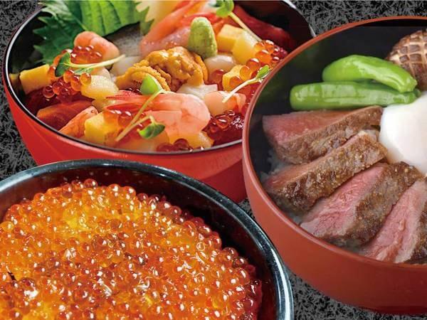 【夕食/例】海鮮ばらちらし丼・いくら丼・ステーキ丼から選べる!