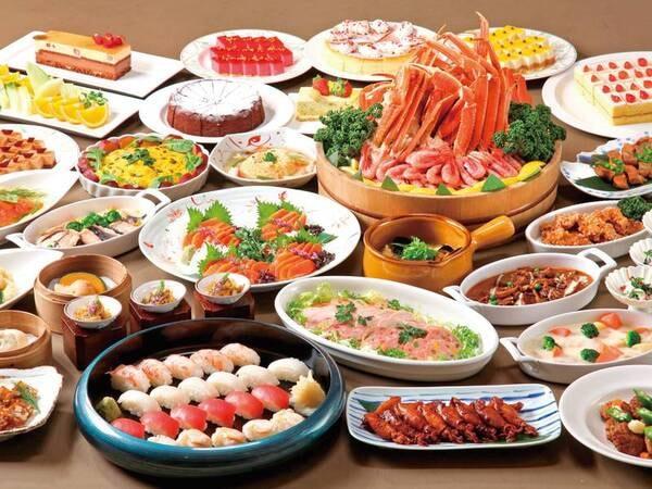【夕食/例】お好きなものをお好きなだけどうぞ