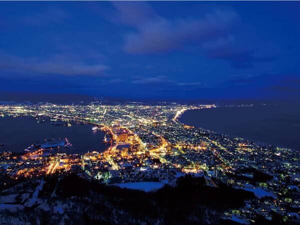 【周辺情報】函館山からの美しい夜景