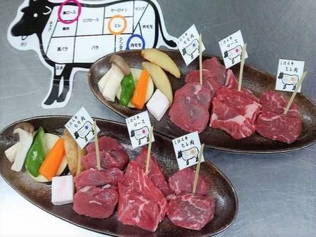 しほろ牛肉3種食べ比べ/写真一例