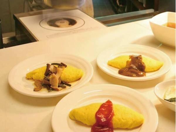 【朝食/例】ふわふわオムレツはお好みのソースで♪