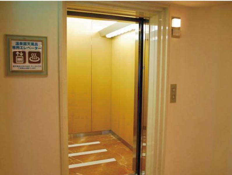 【施設】客室から浴衣・スリッパで行くことができる温泉専用エレベーター