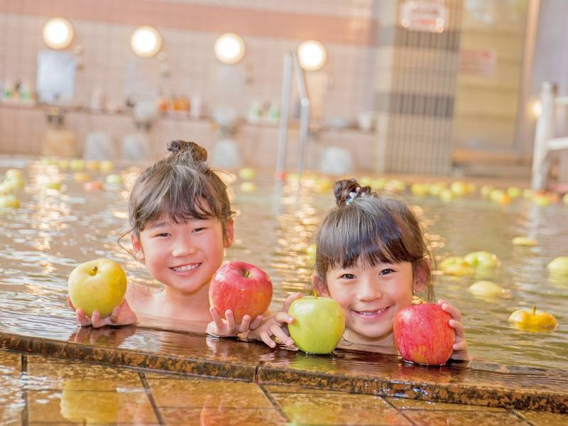 【大浴場】家族みんなで楽しめる!