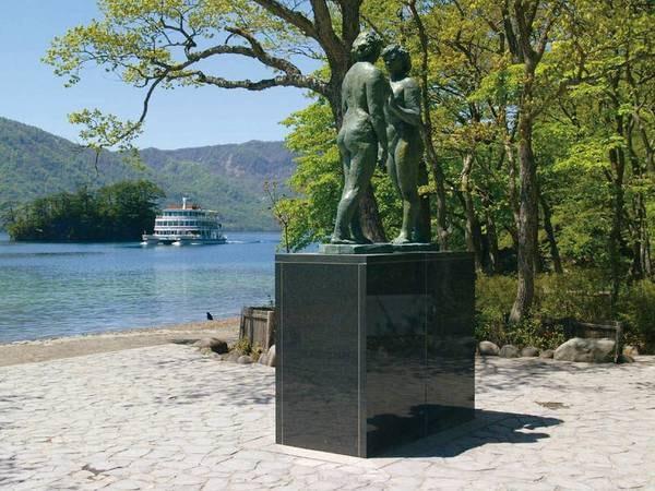 【周辺観光スポット】乙女の像まで徒歩で約15分。十和田湖散策にも便利です!