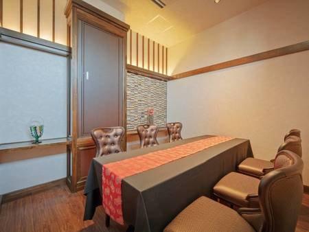 【お食事会場】リニューアルされた「アムール」の個室。気の置けないお仲間、ご家族でのご利用に最適です