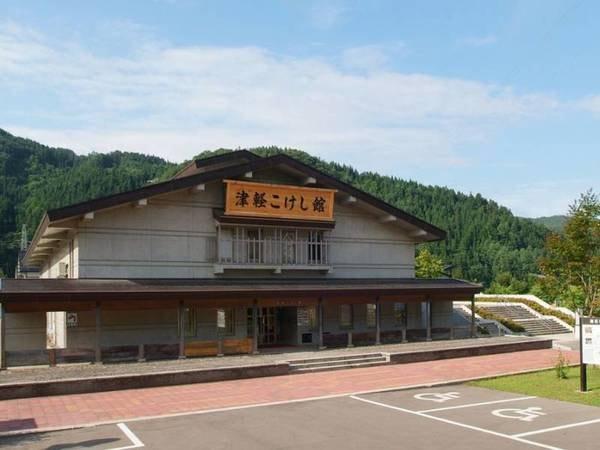 【観光スポット】津軽こけし館。こけしの絵付け体験なども可能。徒歩約5分