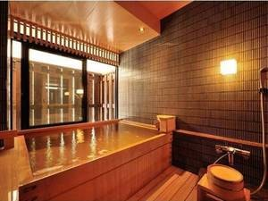 貸切風呂「里の湯」