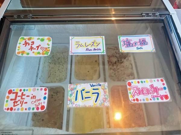 【牛蟹鮑の贅沢膳/例】アイスクリームも食べ放題